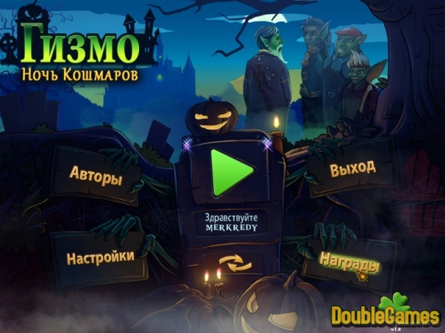 Free Download Gizmos: Spooky Adventures Screenshot 1