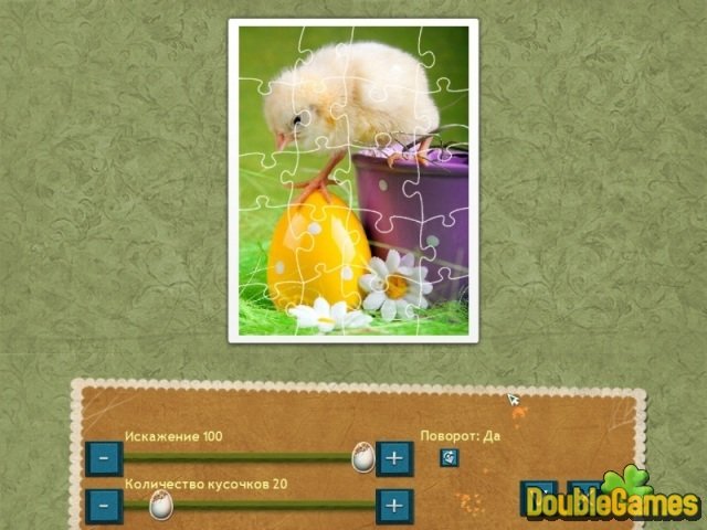 Free Download Holiday Jigsaw Easter Screenshot 3