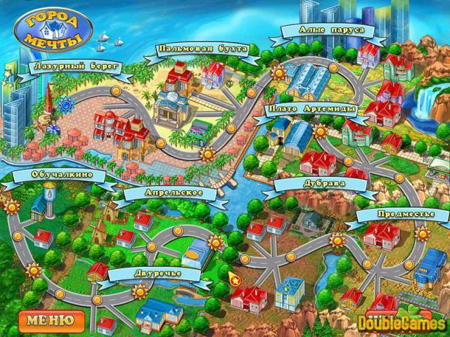 Скачать Бесплатно Джейн город мечты (2008) PC RUS. Скачать файл