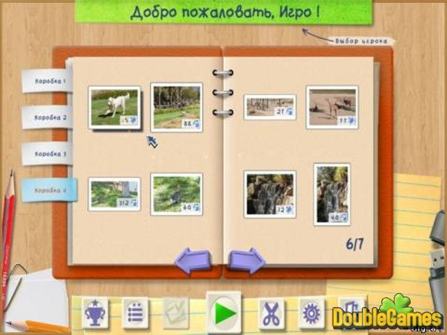 Free Download Пазл Бум 2 Screenshot 2