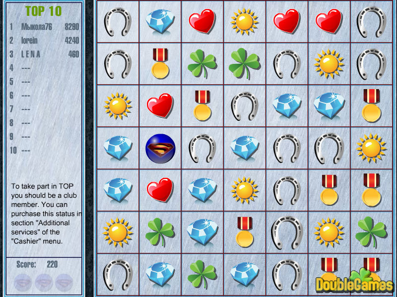Free Download Калейдоскоп Screenshot 1