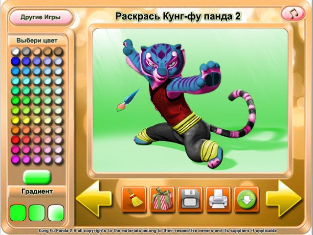 панда кунг фу раскраски:
