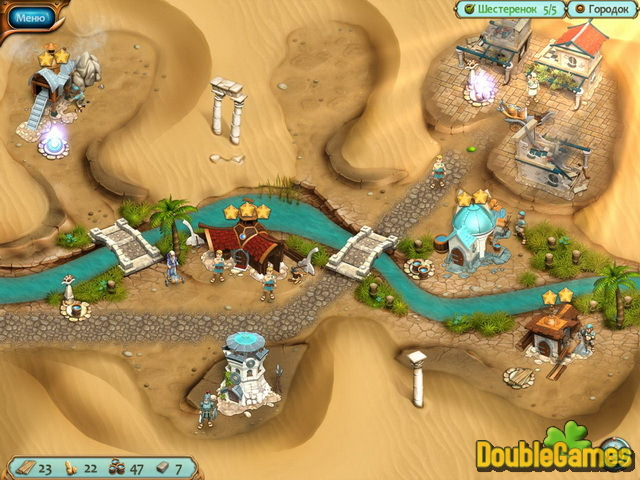 Free Download Legends of Atlantis. Исход Screenshot 3