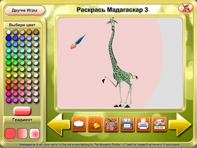 Скачать Игру Мадагаскар 3 На Пк Через Торрент На Русском Языке Бесплатно - фото 11