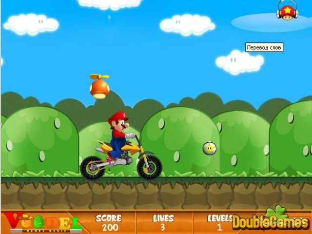 Free Download Mario Fun Ride Screenshot 1