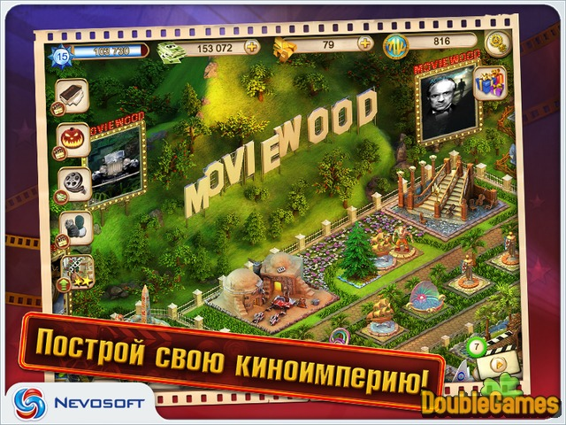 Free Download Моя Киностудия Screenshot 1