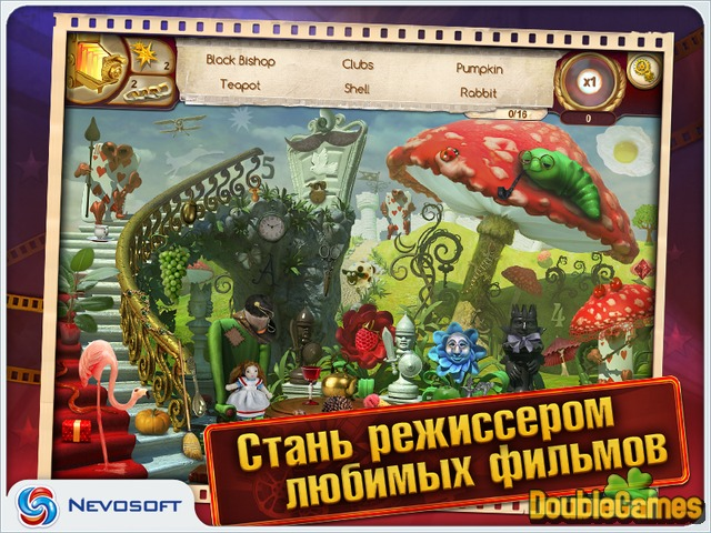 Free Download Моя Киностудия Screenshot 2