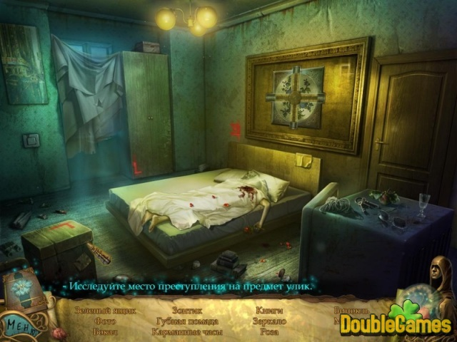 Free Download Орден Розы Screenshot 3