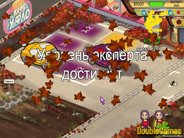 Free Download Переполох на парковке Screenshot 3