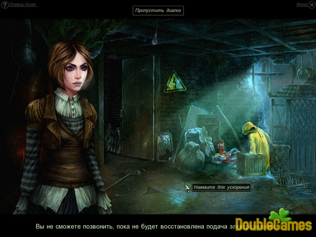 Free Download Фантазмат Screenshot 1