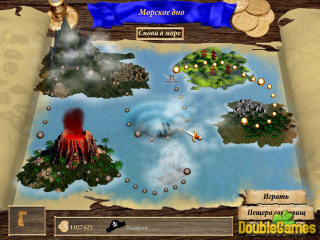 Free Download Пиратские Забавы Screenshot 3