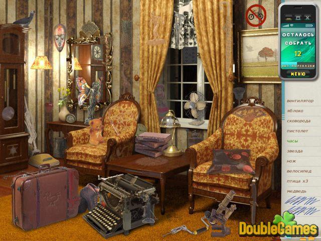 Игры найти выход из комнаты онлайн  играть бесплатно на