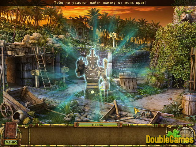 Free Download The Treasures of Mystery Island: The Gates of Fate Screenshot 2