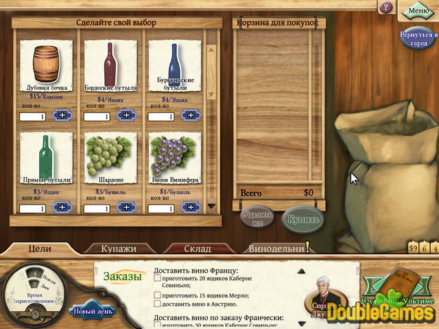 Free Download Винодел Screenshot 1