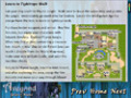 Скачать бесплатно Aveyond: Gates of Night Strategy Guide скриншот 1